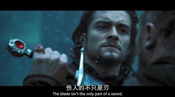 《天国王朝》小铁匠剑法横扫八方?他爹的穿越剑法领先时代两百年