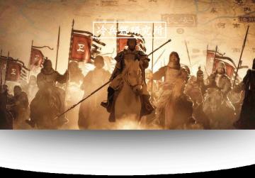 别总盯着欧洲骑士,汉朝没有马镫鞍具,照样用骑兵冲击游牧匈奴