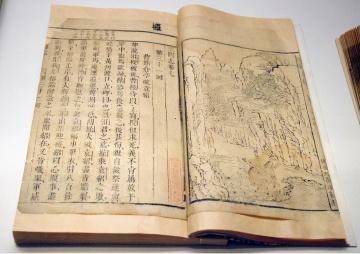 《三国演义》和真实的三国历史差距有多大?
