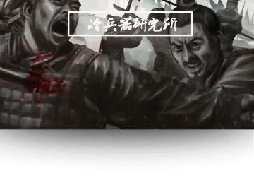 亚历山大远征到中国,就会被抓去修长城?用兵力动员能力来说话