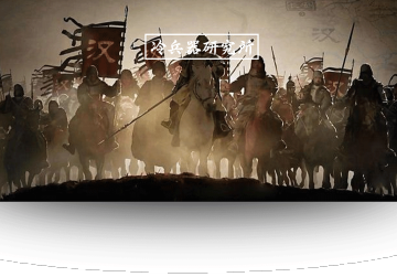中西两大帝国的选择:都武德充沛,为何汉朝与罗马又引入异族骑兵