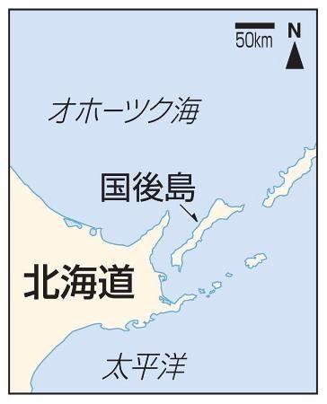 俄罗斯一男子从北方四岛游到日本:寻求政治庇护