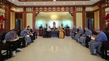 中国佛学院普陀山学院召开院长办公会议