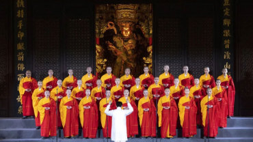 杭州灵隐寺举办辛丑中秋普茶晚会 共庆团圆佳节