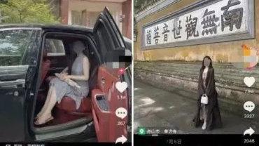 工人日报批佛媛:闹剧该结束了