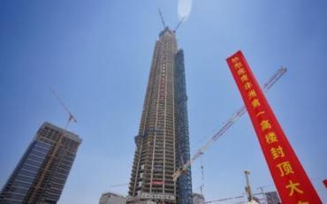"""中企承建的""""非洲第一高楼""""封顶"""