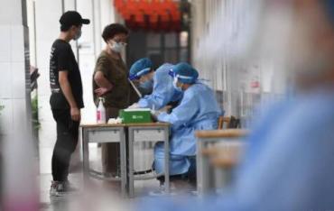 南京开展第四轮部分区域核酸检测