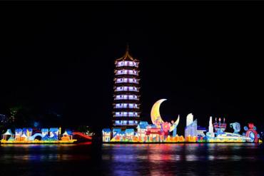 甦州︰中秋(qiu)燈會點亮周莊(zhuang)夜色