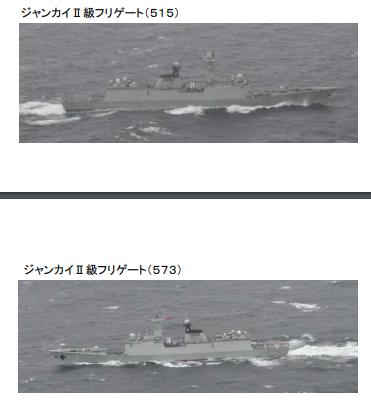 日本防卫省:中国海军055大驱编队穿越对马海峡