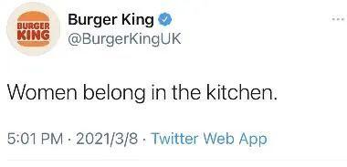 汉堡王推文截图