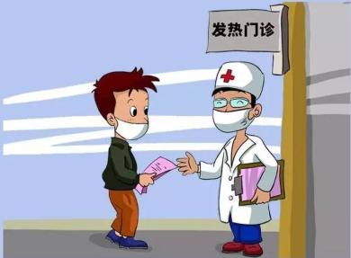 北京疾控:春节假期已结束,健康指南来帮您