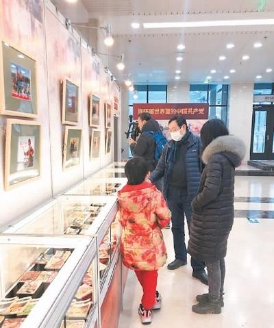 """""""连环画世界里的中国共产党""""在首图展出——连环画里的百年党史"""