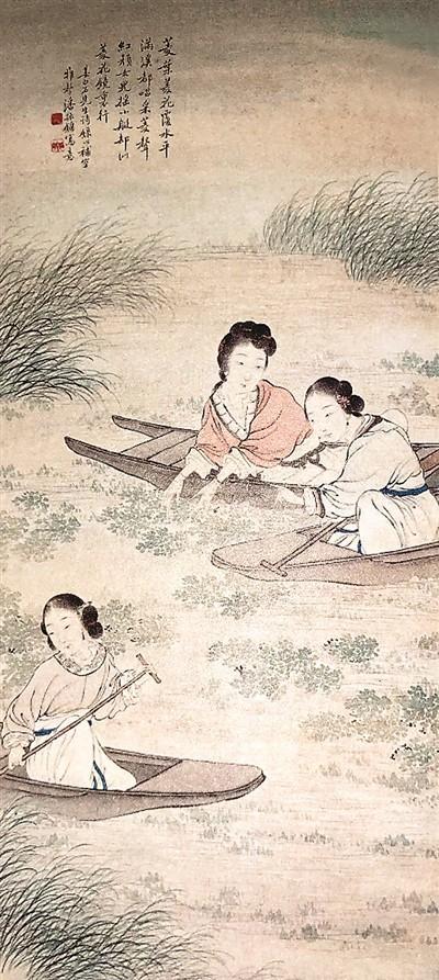 [清]潘振镛《采菱图》