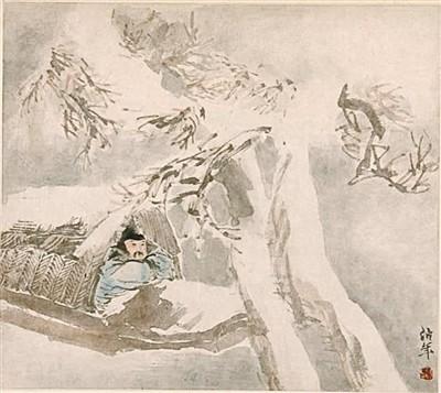 《雪舟待渡图》
