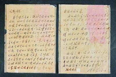 周恩来同志写给范元甄的亲笔信 红岩革命历史博物馆供图