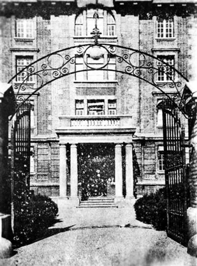 19世纪20年代的北大红楼