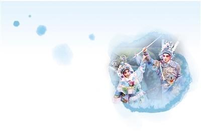 图为《穆桂英》剧照。  浙江婺剧艺术研究院供图  制图:张芳曼