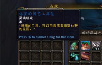 魔兽世界9.0月亮宝箱地图位置地点介绍 月亮宝箱在哪里?月亮宝箱怎么开?