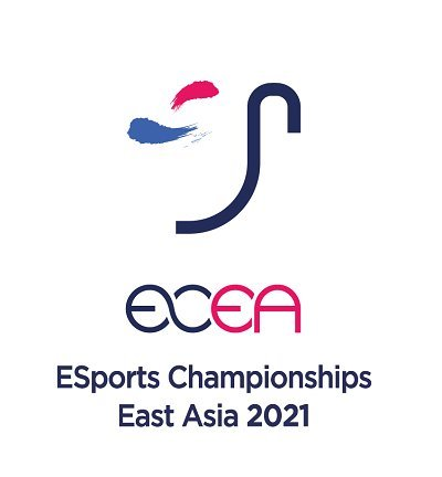 首届ECEA东亚电竞锦标赛将于9月10日正式开幕