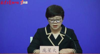 北京8月1日新增2例京外关联本地新冠确诊者