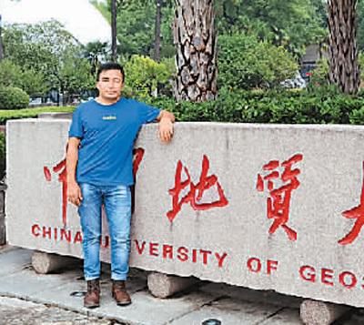 我与中国的美丽邂逅 来华留学生的二〇二〇记忆