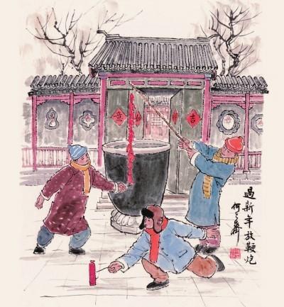 新年纳余庆 嘉节启新芳——古诗词里的春节习俗