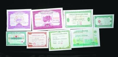 上海证券交易所:一声锣响,中国资本市场大幕拉开