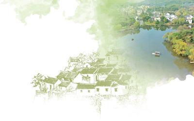 美丽庭院 宜居乡村(美丽中国)