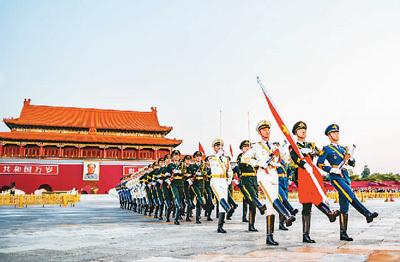共和国辉煌之旅(红色地标巡礼·北京篇)