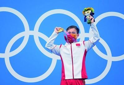 第11个比赛日再添三金 中国体育代表团已获32枚金牌
