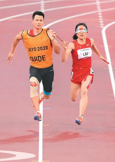 体育,让生命焕发光彩——中国健儿闪耀东京残奥会