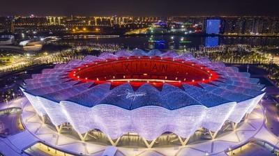 国家体育总局:推迟举办第十四届全运会群众赛事活动