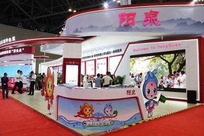 阳泉300种产品集中亮相第十二届中部博览会