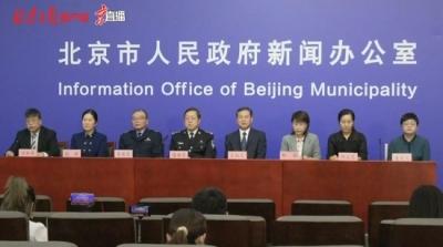 北京本轮疫情累计报告14+1 涉三个区