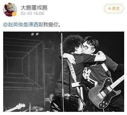 知名歌手赵英俊因病去世 享年43岁