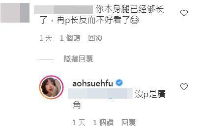 郭雪芙方罕发声明否认结婚传闻 称与孙其君是朋友