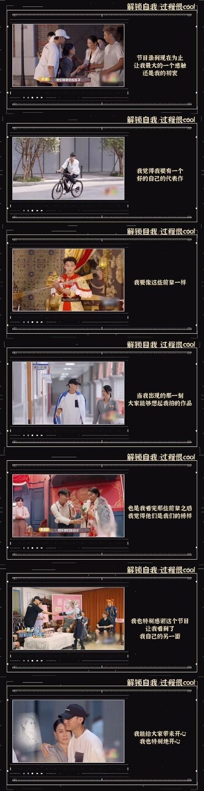 """黄子韬《萌探探探案》 霸榜""""综艺小神兽""""再认证"""