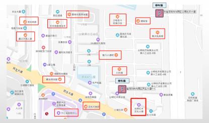 2021年春节期间深圳光明红满庭红木文化小镇游玩指南