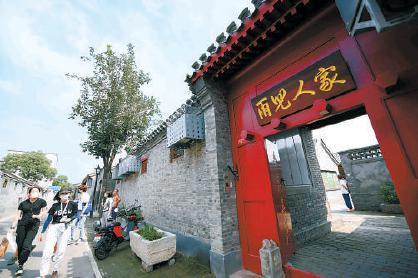 北京城中轴线建筑系统治理、腾退修缮,唤醒老城记忆