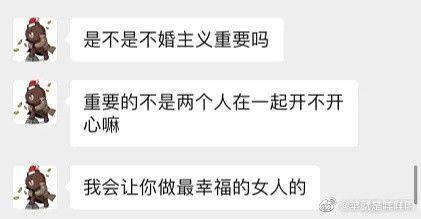 """舔狗金句合集!王思聪也有""""卑微""""求爱的一天"""