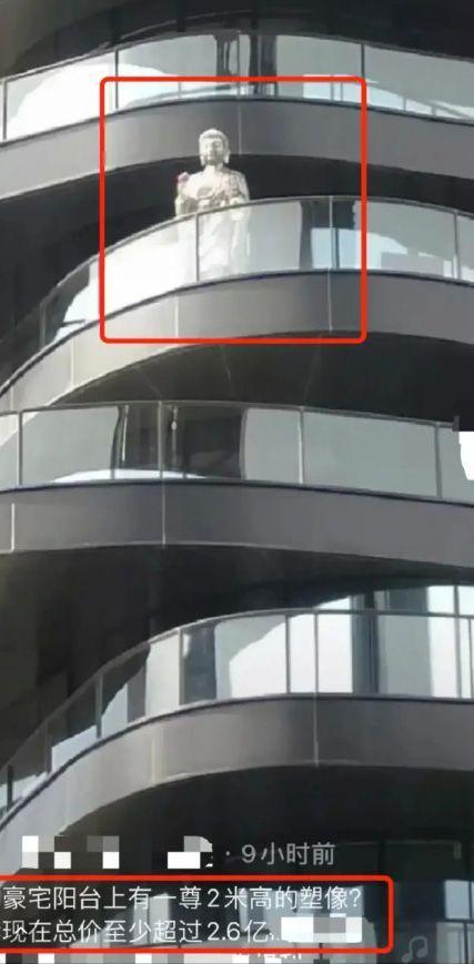 网友晒照称王菲豪宅阳台摆2米高佛 网友:邻居咋想