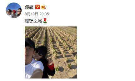 """邓超晒合照为孙俪新剧打call 被调侃""""在两个季节"""""""