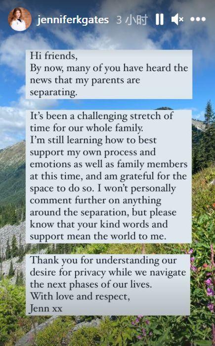 比尔·盖茨夫妇宣布离婚 女儿发声:全家人已历经一段充满挑战的时光