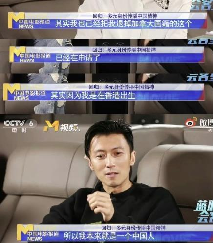 谢贤回应谢霆锋申请退出加拿大国籍:会支持他