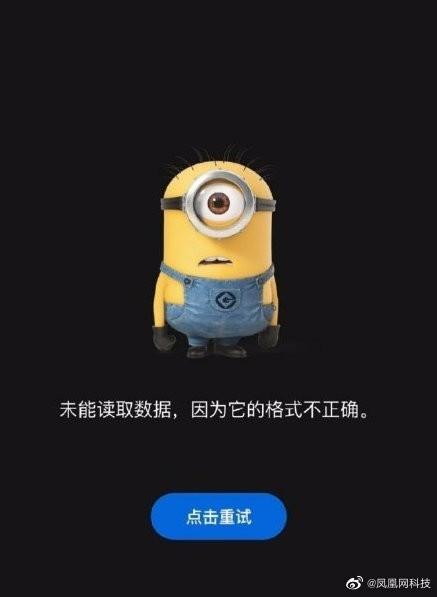 咋回事啊?飞猪北京环球影城优速通自动退票