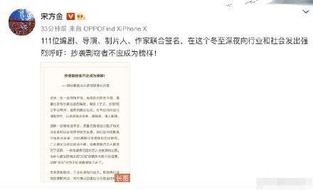 111位影视从业者联名抵制抄袭者 直指于正郭敬明