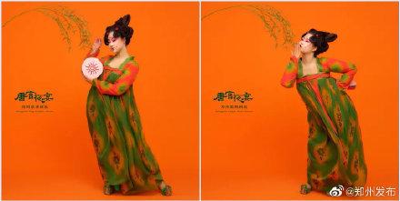 《唐宫夜宴》中唐宫小姐姐人物原型--唐三彩女俑