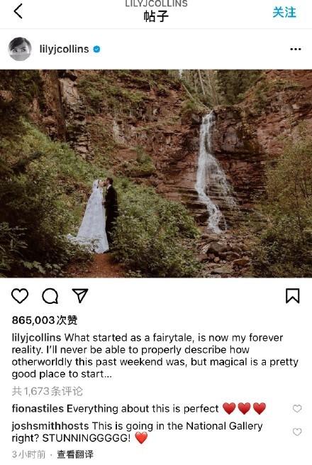 莉莉·柯林斯宣布已结婚 林间私人婚礼浪漫唯美