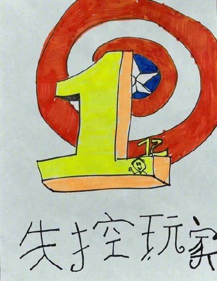 《失控玩家》票房突破5亿大关 瑞安·雷诺兹再次送上手绘海报