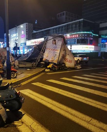 揪心!江苏南通遭遇极端天气,已致11人死亡